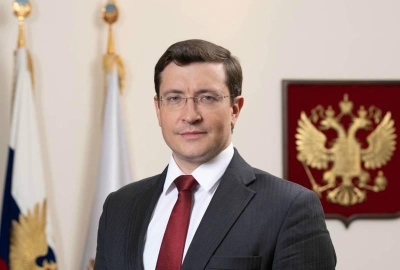 Поздравление губернатора Нижегородской области Глеба ...
